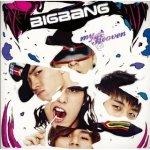 big-bang (1)