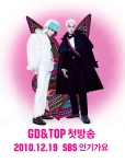 GD and TOP World Premiere 2
