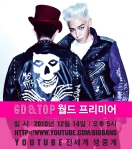 GD and TOP World Premiere
